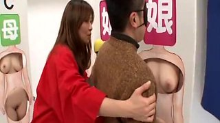 Lewd Family Game Show